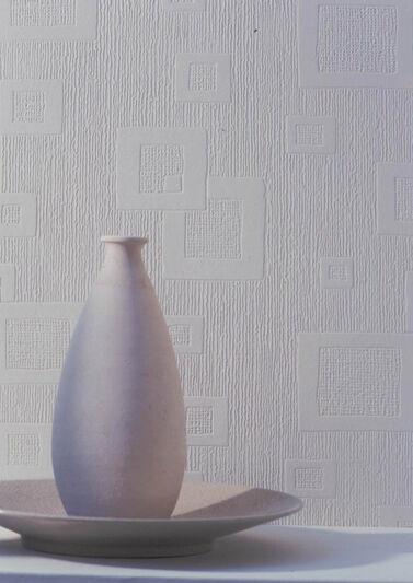 Floating squares wallpaper grahambrownus for Wallpaper home bargains